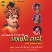 Saikal Sidhi Bazar Song