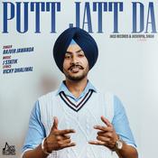 Putt Jatt Da J-Statik Full Mp3 Song