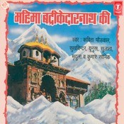 Mahima Badrikedarnath Ki Songs