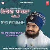 Nirol Dharna-284 Songs