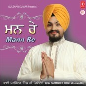 Mann Re Songs