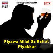 Piyawa Milal Ba Bahut Piyakkar Song