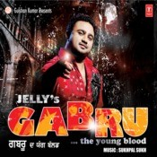 Gabru...the Young Blood Songs