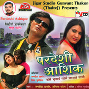 Pardeshi Aashique (Hindi) Songs