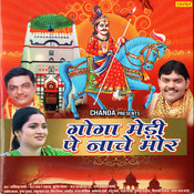 Shiv Awatare Song