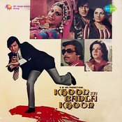 Khoon Ka Badla Khoon Songs