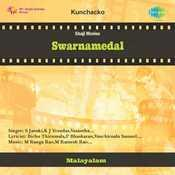 Swarnamedal Songs