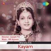 Kayam Songs