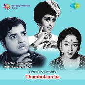 Thumbolarcha Songs