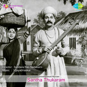 Santa Tukaaram Songs