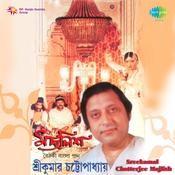 Sreekamal Chatterjee - Majlish Songs