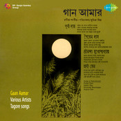 Gaan Aamar Various Artists Songs