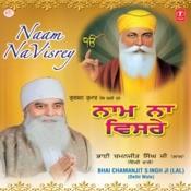 Naam Na Visre Songs