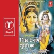 Likh De Naam Murari Ka Songs