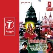 Sukhdayini Gange Maa (Ganga Bhajan) Songs