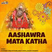 Aashawra Mata Katha Songs