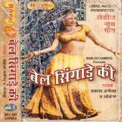 Bel Singhade Ki  Songs