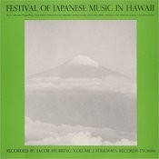 Festival Of Japanese Music In Hawaii, Vol.2 Songs