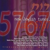 Ruach 5767: New Jewish Tunes Songs