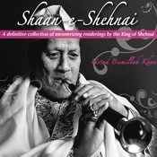 Shaan-e-Shehnai Songs