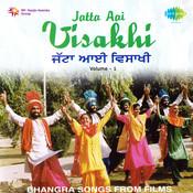 Jatta Aai Visakhi 1 Songs