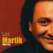 Mano Bebakhsh Song