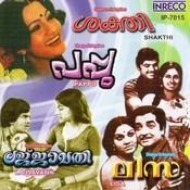 Paau - Lisa - Lajjavathi - Shakthi Songs