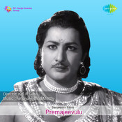 Premajeevulu Tlg Songs