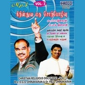 Christian Religious Discours - Vol-3 Songs