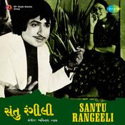Santu Rangeeli Songs
