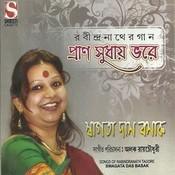 Pran Sudhay Bhare Songs