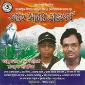 Bharat Aamar Bharatbarsha Songs