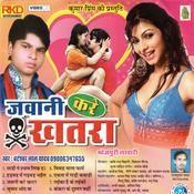 Jawani Kare Khatara Songs