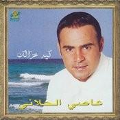 Kayed Ozzalak Songs