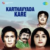 Karthavyada Kare Songs