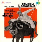 Ram Ram Gangaram Songs