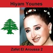 Zafet El Aroussa Song