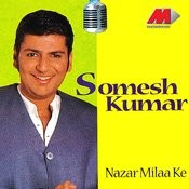 Nazar Milaa Ke Songs