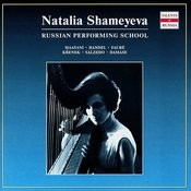 Russian Performing School. Natalia Shameyeva - Vol.3 Songs