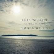 Amazing Grace Feat.Ayako Ishikawa Feat. Ayako Ishikawa Song