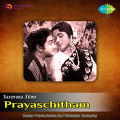 Prayaschitham Tlg Songs