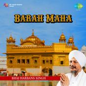 Barah Maha Songs