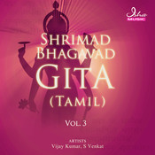 bhagavad gita tamil vol 3 songs download bhagavad gita tamil