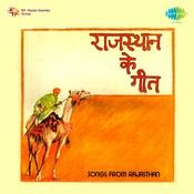Songs From Rajasthan Songs