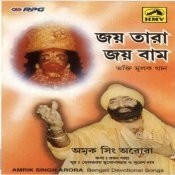 Amrik Singh Arora Joy Tara Joy Baam Songs