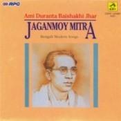 Ami Durranta Baishakhi Jhar By Jaganmoy Songs