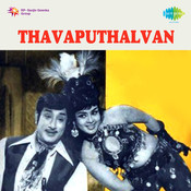 thavaputhalvan songs free mp3
