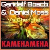 Kamehameha Songs