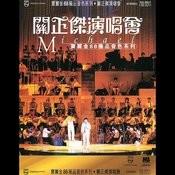 Ban Li Jin 88 Ji Pin Yin Se XI Lie - Michael Kwan Yan Chang Hui (2 Cds) Songs