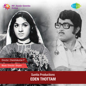 Eden Thottam Songs